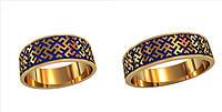 Великолепные эмалированные золотые обручальные кольца 585* пробы c орнаментом