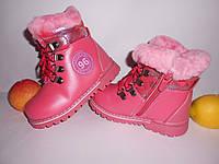 Зимние ботинки для девочки ТМ СВТ р26,27 с набивной овчиной