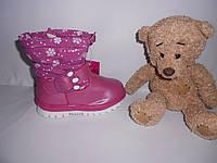 Зимние ботинки для девочки ТМ Солнце рр24,25,26 на овчине