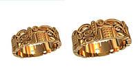 Фантастические золотые обручальные кольца 585* пробы