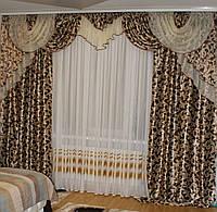 Комплект ламбрекен + шторы в зал, спальню Блэкаут Коричневый 243