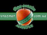 Интернет-магазин Vrazmer.com.ua