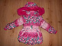 Зимняя куртка для девочки р98 с подстежкой внутри, утеплена холлофайбером