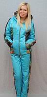 Женский зимний  костюм с плащевки,цвет голубой р-42-54