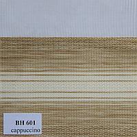 Рулонные шторы День-Ночь Ткань Текила ВН 601 Cappuccino