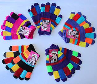 Перчатки для девочки 9-12 лет
