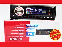 Автомагнитола Pioneer 2000U - USB + SD + AUX + FM (4x50W)