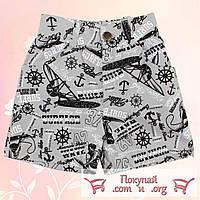 Коттоновые шорты для мальчика Морская тематика от 4 до 8 лет (4782-2)