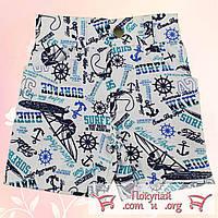 Шорты коттоновые для мальчика Морская тематика от 4 до 8 лет (4782-3)