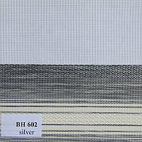 Рулонные шторы День Ночь Ткань Текила ВН 602 Silver