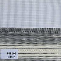 Рулонные шторы День-Ночь Ткань Текила ВН 602 Silver
