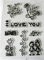 """Набір силіконових штампів, """"Я тебе кохаю"""""""