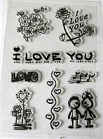 Набор силиконовых штампов, я тебя люблю