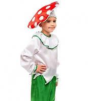 Детский костюм гриб Мухомор на праздник Осени. Карнавальный маскарадный костюм для мальчика Новый!