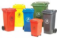 Бак для мусора 120-360л
