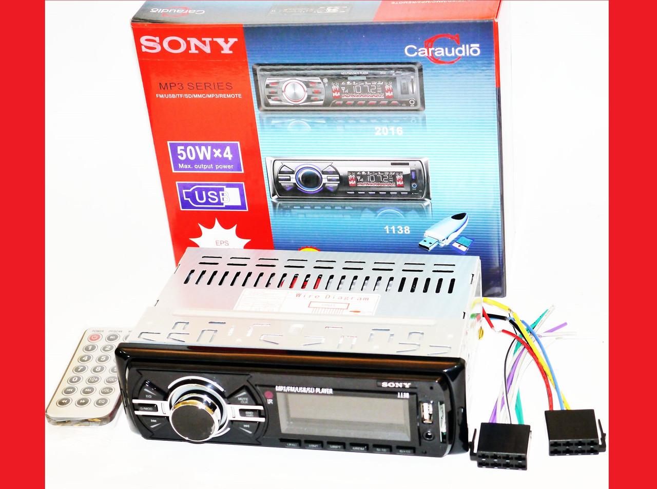 Автомагнитола Sony 1138 Usb+Sd+Fm+Aux+ пульт (4x50W)