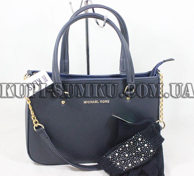 f8f1cda16270 Оригинальная синяя вместительная сумка MICHAEL KORS - Интернет-магазин