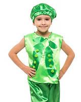 Детский костюм Фасоль Горох Горошек на праздник Осени. Карнавальный маскарадный костюм для детей. Новый!
