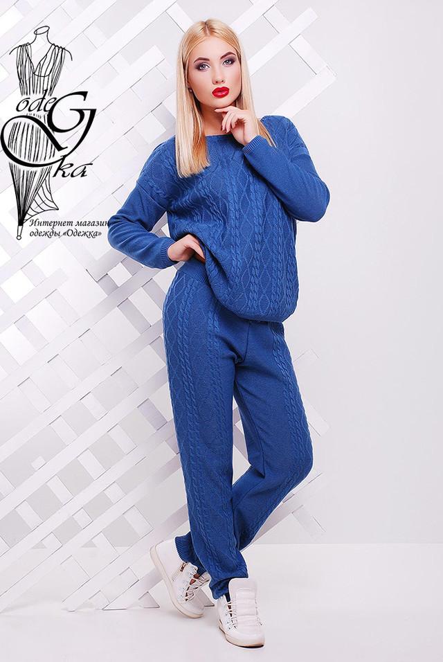Подобные товары-6 Вязаного спортивного костюма Дениз-1