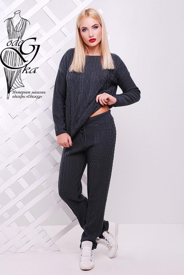 Подобные товары-10 Вязаного спортивного костюма Дениз-1