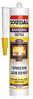 Герметик высокотемпературный для каминов и печей Soudal 1500C 300мл