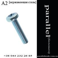 Винт М3 * 8 DIN 7985 нержавеющая сталь А2