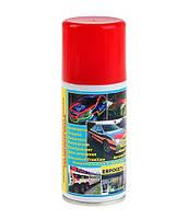 Смываемая краска меловая аэрозольная Waterpaint