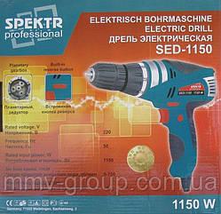 Сетевой шуруповерт Spektr Professional SED-1150 Вт