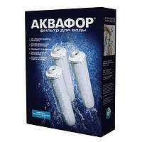 Комплект Аквафор Кристалл 03-02-07