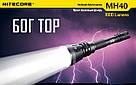 Nitecore MH40, 1000 люмен, 505 метрів, 2x18650, сверхдальний, фото 3