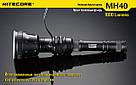 Nitecore MH40, 1000 люмен, 505 метрів, 2x18650, сверхдальний, фото 7
