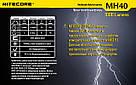 Nitecore MH40, 1000 люмен, 505 метрів, 2x18650, сверхдальний, фото 10
