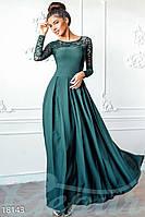 Длинное вечернее платье. Цвет изумрудный.