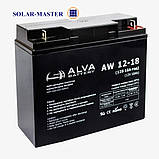 AGM аккумулятор ALVA AW 12-18Aч, фото 2