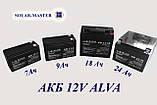 AGM аккумулятор ALVA AW 12-18Aч, фото 3
