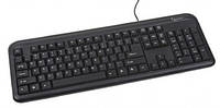 Клавиатура Gembird KB-101-UА, Black, PS/2