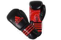 Боксерские перчатки Safety Sparring 2017