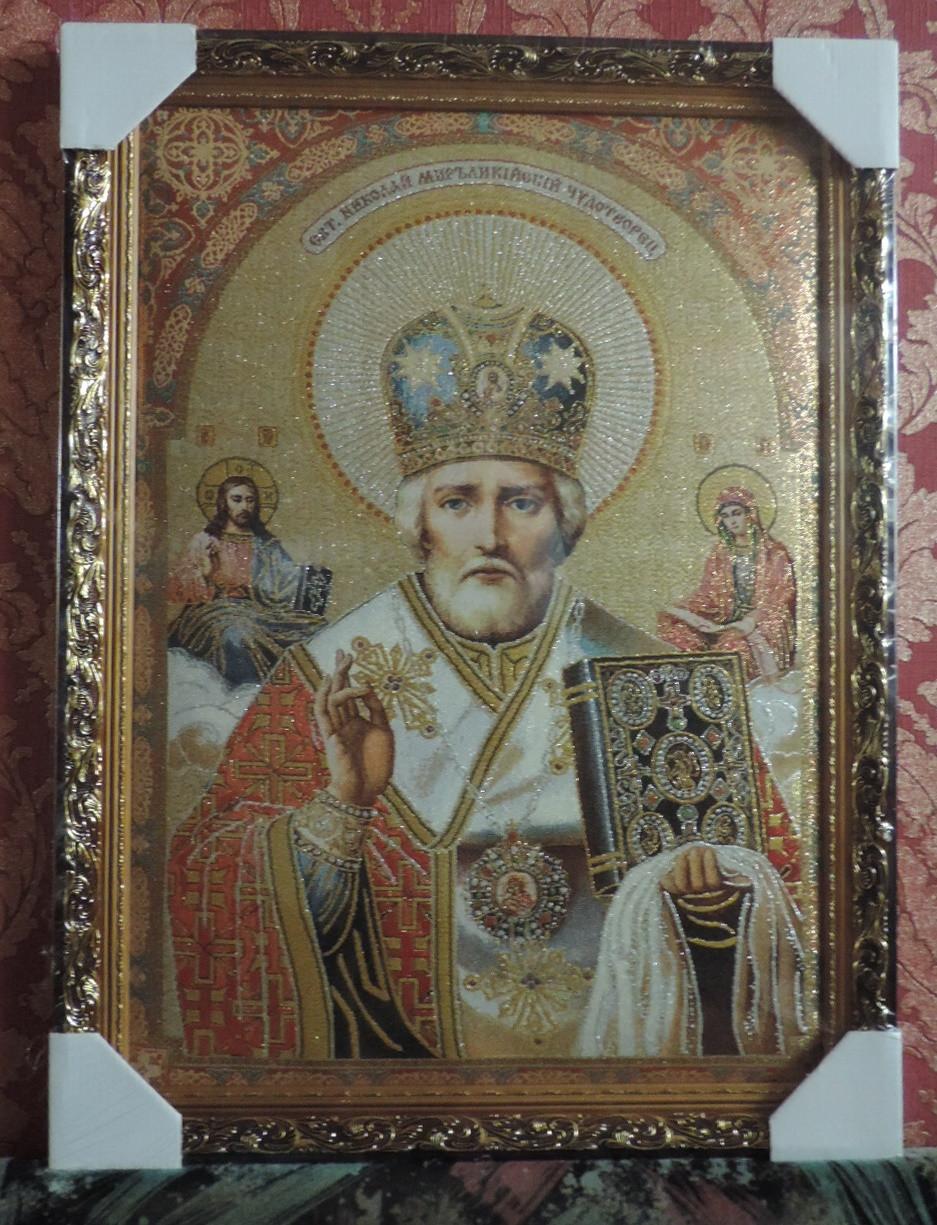 """Икона картина гобелен большая 65 х 50 см в рамке - """"Святой Николай""""."""