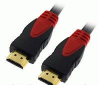 Видео кабель HDMI 2 ферит.3 м (блистер)