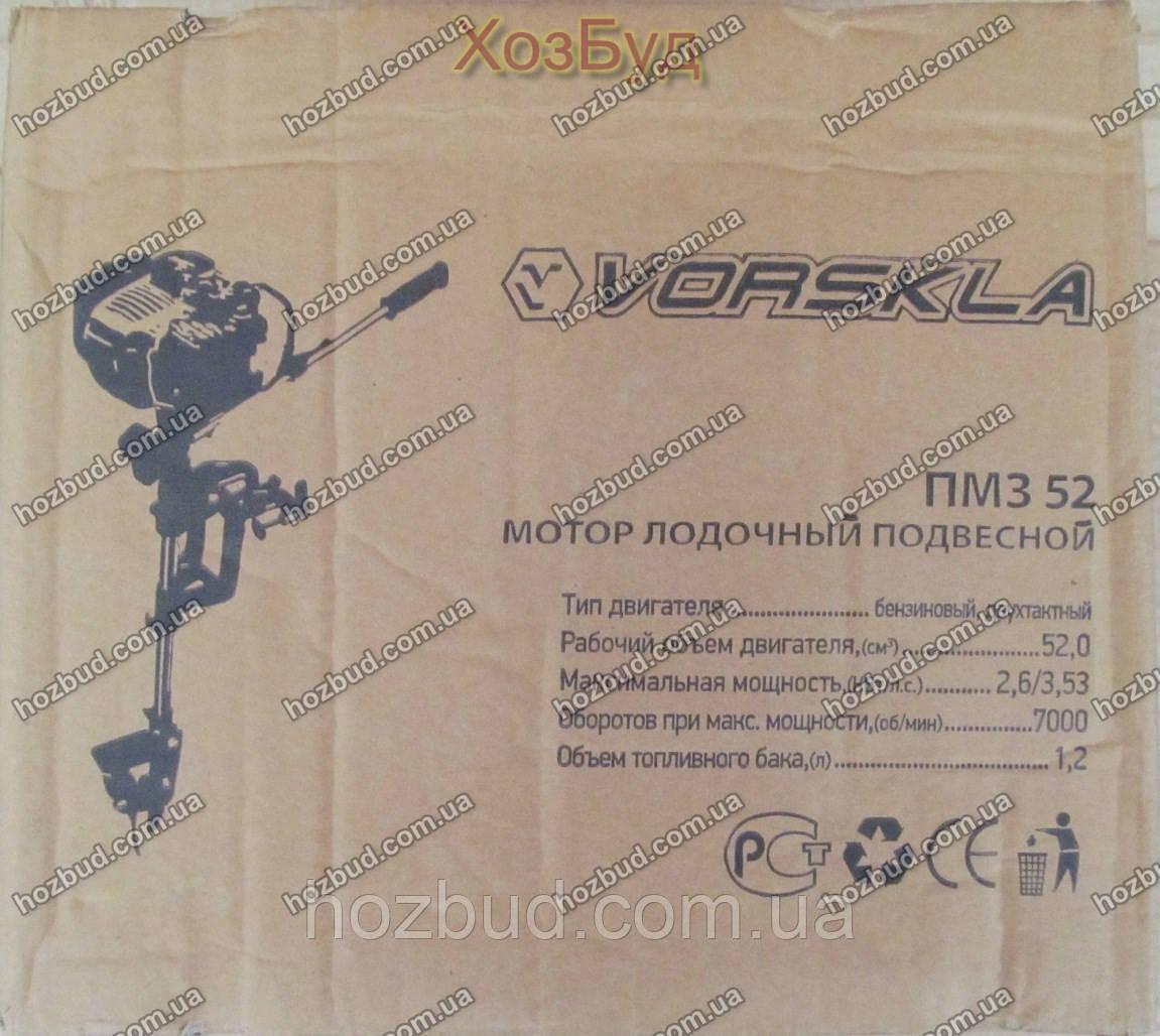 Човновий мотор VORSKLA ПМЗ 52