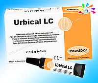 URBICAL LC, светоотверждаемая паста на основе гидроокиси кальция, туба 5 г