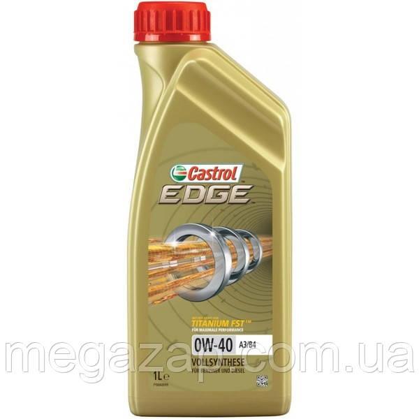 Масло моторное синтетическое Castrol EDGE A3/B4 Titanium 0W-40 1л.