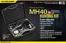 Набор для ночной охоты Nitecore MH40, 1000 люмен, 505 метров, 2x18650, фото 2