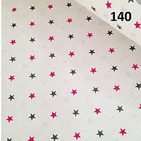 Ткань со звёздными серого и малинового цвета
