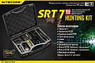 Набор для ночной охоты Nitecore SRT7, 960 люмен, 308 метров, 1x18650, фото 2