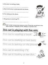Английский для младших школьников. Рабочая тетрадь. Часть 2, фото 2
