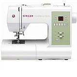 Компьютерная швейная машина Singer Confidence 7467, фото 2