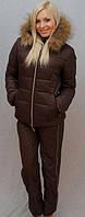 Женский зимний  костюм ,цвет коричневый р-42-54