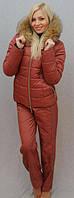 Женский зимний  костюм ,цвет пудра р-42-54
