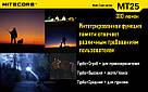 Nitecore MT25, 390 люмен, 228 метрів, 1x18650, фото 5